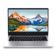 Redmi红米 RedmiBook14 14英寸笔记本电脑(i5-10210U、8GB、512GB、MX250)