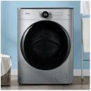 Midea 美的 MD90CQ7PRO 洗烘一体机 9KG3699元包邮(双重优惠,赠卡赫蒸汽拖把)