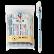 智美雅 可擦中性笔 2支 1.1元包邮(需用券)¥1