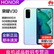 990+40W快充+双模5G:荣耀 V30 5G 手机 6+128g2549元包邮(上次2999元)