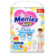 88VIP:kao 花王 Merries 妙而舒 婴儿拉拉裤 L50片 *4件 304.2元包邮(合76.05元/件)