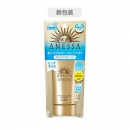10日10点、硬核补贴: ANESSA 安热沙 金管防晒霜 SPF50+ PA++++ 90g 2020版139元(限500件)