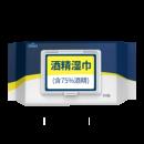 丽佳宝贝 75%度酒精湿巾 80抽取式 11.9元(需用券)¥12