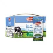 AVONMORE 艾恩摩尔 部分脱脂牛奶 200ml*12盒 *5件