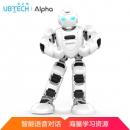 UBTECH 优必选 Alpha Ebot 智能机器人2359元包邮(满减)