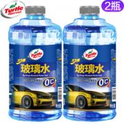 TurtleWax 龟牌 大力橙 0℃汽车玻璃水1.8L*2瓶