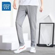 降价:真维斯 JW-93-159TB702 男士针织休闲裤49.9元包邮(需用券)