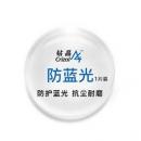 essilor 依视路 钻晶A4 1.60折射率 非球面镜片 *4件818.88元(合204.72元/件)