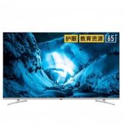 8日0点:Skyworth 创维 65H5M 65英寸 4K 液晶电视
