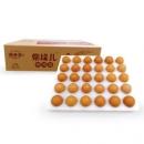 德青源 柴垛儿鲜鸡蛋 30枚17.9元