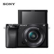 SONY 索尼 ILCE-6100 APS-C画幅(16-50mm)微单套机4999元包邮