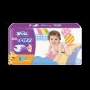 88VIP:Anerle 安儿乐 小轻芯 婴儿纸尿裤 S号 S50片 *2件 64.85元(合32.43元/件)¥123