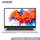 荣耀 MagicBook15 15.6英寸笔记本电脑