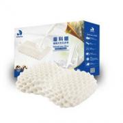 ZENCOSA 泰国原装进口 按摩护肩天然乳胶枕84.1元