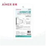 Aimer 爱慕 一次性三层防护口罩 10只装*3包