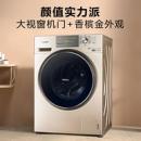 Plus会员:Panasonic 松下 XQG90-EG936 9kg 洗烘一体机4160元包邮