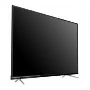 8日0点:Skyworth创维 65V20 65英寸4K液晶电视