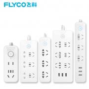 Flyco 飞科 插座 FS2006 1.5米 14.9元(需用券)¥15