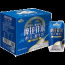 皇氏乳业 水牛乳醇养酸奶 205g*12盒 51.9元包邮(需用券)¥52