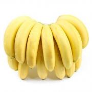 10点开始:红高粱 高山甜大香蕉 10斤14.9元包邮(前1000件)