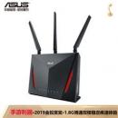 京东PLUS会员、学生认证:ASUS 华硕 RT-AC86U 2900M双频千兆无线路由器709元包邮(双重优惠)