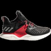 adidas 阿迪达斯  alphabounce beyond 2 CNY 男女跑步运动鞋 288元包邮(0-1点)¥288