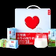 89元包邮!每一口都像在喝冰淇淋:乐纯 万里挑一水牛奶 常温营养纯牛奶200ml*12盒箱装 需用20元优惠券(7.42元/盒)¥89