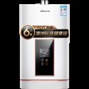Vanward/万和 JSQ28-585T14.5家用燃气热水器14升天然气水气双调 1298元¥1898