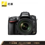 Nikon 尼康 D610 全画幅 单反相机 套机(AF-S 24-120mm f/4G ED VR)8799元包邮