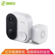 360 1C 智能可视门铃 经典款 白色