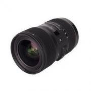 SIGMA 适马 18-35mm f/1.8 DC HSM 标准变焦镜头3899元