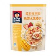 QUAKER 桂格 麦果脆 热带水果麦片 420g *2件48.42元(合24.21元/件)