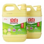 立白 柠檬洗洁精 1.12kg*2瓶 18.92元包邮(需用券)¥19