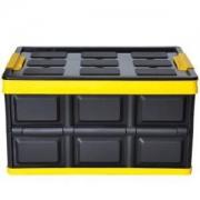 YUECAR悦卡折叠车载收纳箱升级带卡扣款55L黑黄色*3件+凑单品