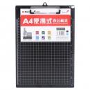 M&G 晨光 ADM95106 便携式竖式板夹 A4 黑色 *5件16.25元(需用券,合3.25元/件)