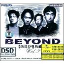 醇经典Beyond:绝对经典珍藏 CD12.5元