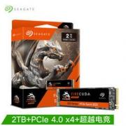 SEAGATE 希捷 FireCuda 酷玩520 PCIe Gen4 M.2 SSD 2TB