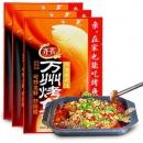 重庆万州烤鱼调料香辣调味料烤鱼秘制料纸包鱼用料200g*3袋组合装14.9元