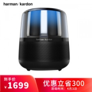 Harman Kardon 哈曼卡顿 ALLURE 音乐琥珀 蓝牙音箱1699元包邮