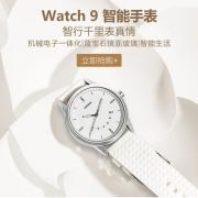 Lenovo 联想 Watch 9 智能手表 白色59元包邮