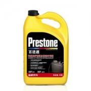 Prestone 百适通 长效防冻液 -37°C4L 保养套餐含工时