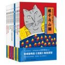 《宫泽贤治小森林童话》(10册)50.92元