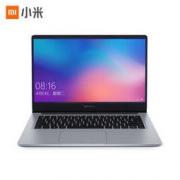 RedmiBook 14 锐龙版 0U 8G 512G PCI锁 首发小米互传)游戏 星砂灰 笔记本电脑 小米 红米