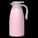 DAYDAYS 家用大容量保温壶热水瓶暖壶 券后¥14.9¥15
