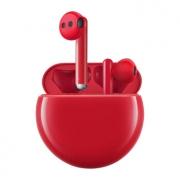 HUAWEI 华为 FreeBuds 3 无线蓝牙耳机 蜜语红 919元包邮(需用券)¥919
