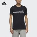 adidas 阿迪达斯 SS TEE TAPE 男子 短袖T恤 DZ221472元