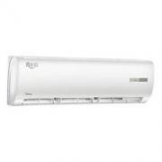 Midea 美的 KFR-26GW/WDHN8A2 大1匹 壁挂式空调1699元