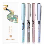 得力 x 颐和园 前程似锦 直液式走珠笔 4支装 10.9元包邮(需用券)¥11