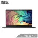 ThinkPad 联想 X1 Yoga 2019(09CD) 14英寸笔记本电脑(i7-8565U 16G 2TSSD 4K)灰19999元