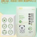 美国IFRA 不含DEET:润本 驱蚊贴 60片9.8元包邮(京东29.9元)